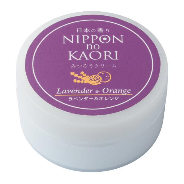 みつろうクリーム ラベンダー&オレンジの商品画像