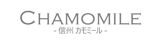 日本の香りシリーズ「アロマミスト カモミール」タイトル画像