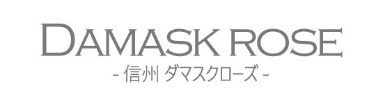 日本の香りシリーズ「アロマミスト ダマスクローズ」タイトル画像