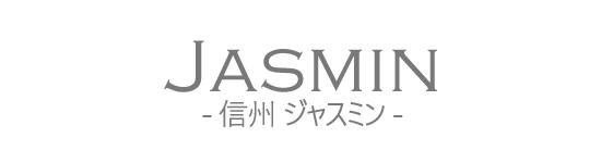 日本の香りシリーズ「アロマミスト ジャスミン」タイトル画像