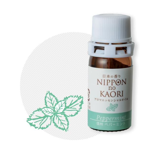 日本の香りシリーズ「エッセンシャルオイル ペパーミント」商品画像