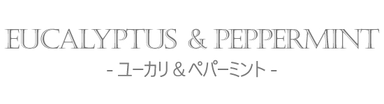 みつろうクリーム ユーカリ&ペパーミントのタイトル画像