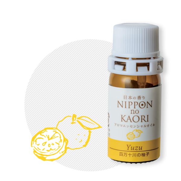 日本の香りシリーズ「エッセンシャルオイル ゆず」商品画像
