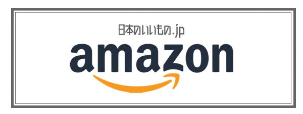 日本の香りAmazon販売サイトへのリンク画像